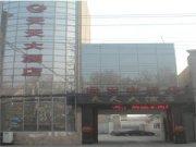 温县天天大酒店