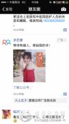 温县小视频转发软件