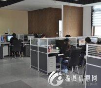 我公司专注于企业网站建设,商城网站建设、门户网站开发、网站维