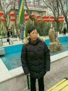 全城寻人:郑仁义,女,67岁,温县东宋庄村人,身高1.55米