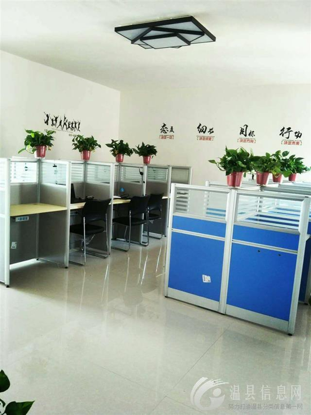 温县五月客服紧急招收一批兼职客服。 不限制工作地点 环境安静