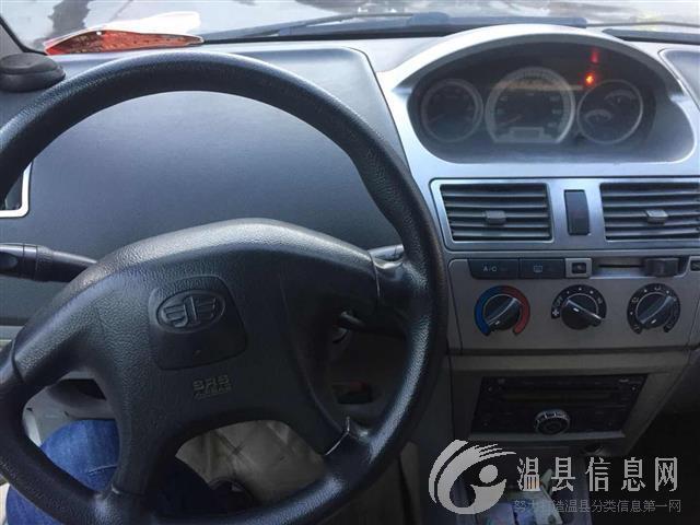 私家车07年丰田一汽威志,1.3L手动!丰田8A四缸发动机,