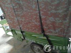 9成新电动三轮车出售 有意者请联系13633911539