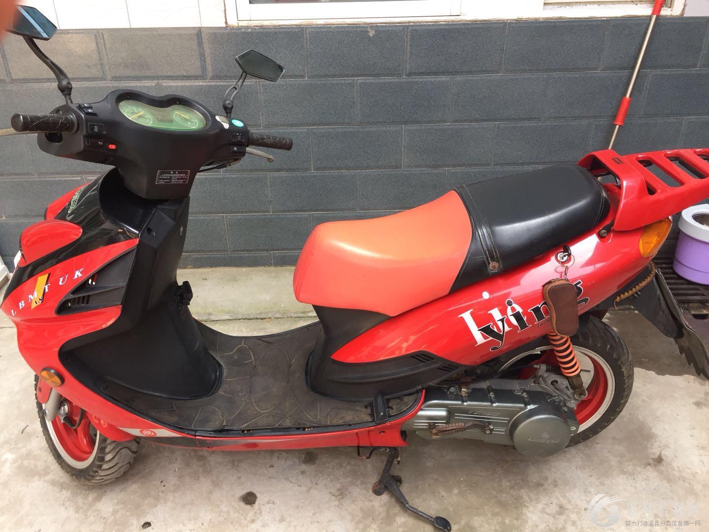 本人出售限量版摩托一辆,原价9000买的,现价4500出售