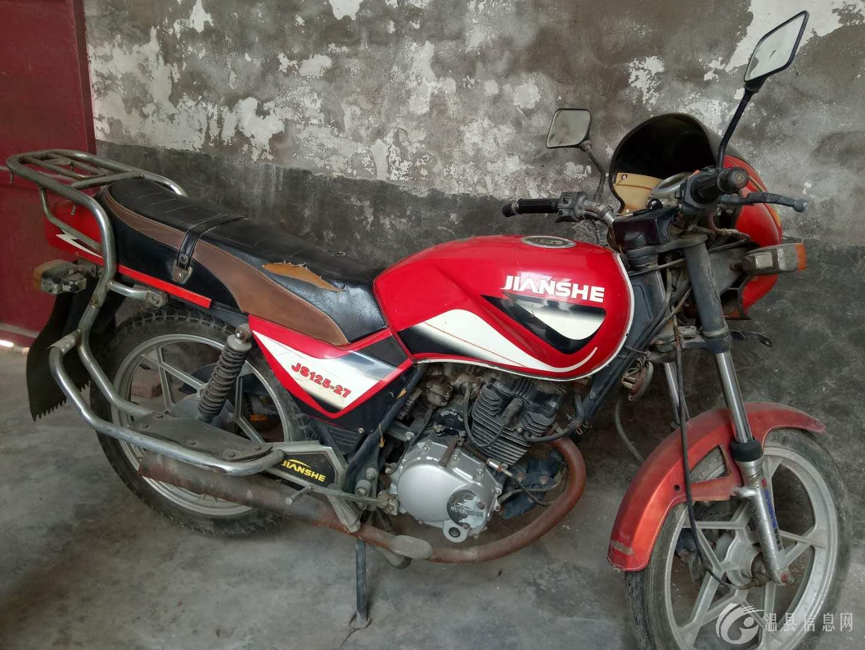 摩托车一辆欲出售