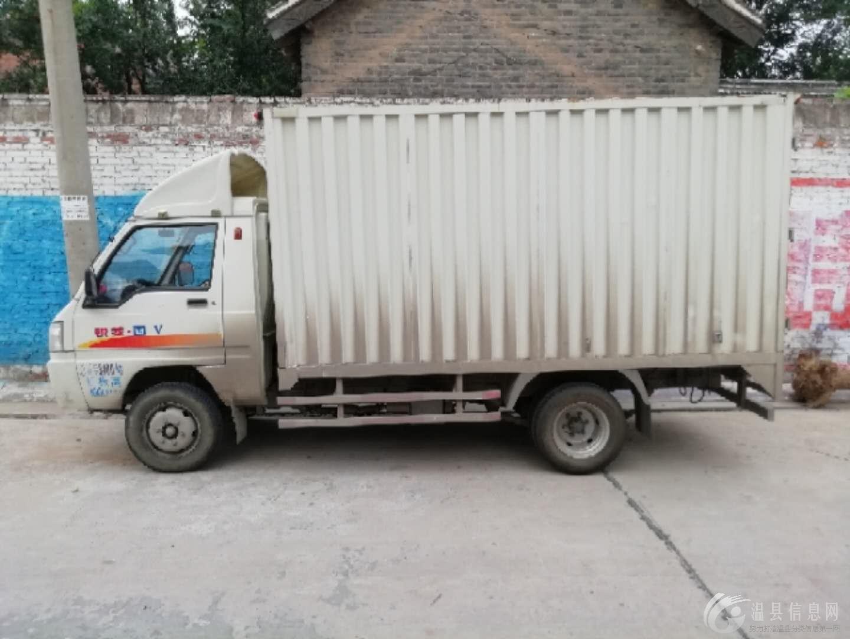 凯马3.3米箱货,宽1.5米,高1.66米,汽油机,1.3排