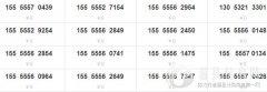 155555开头手机号   流量1元1G   是联通号码,非