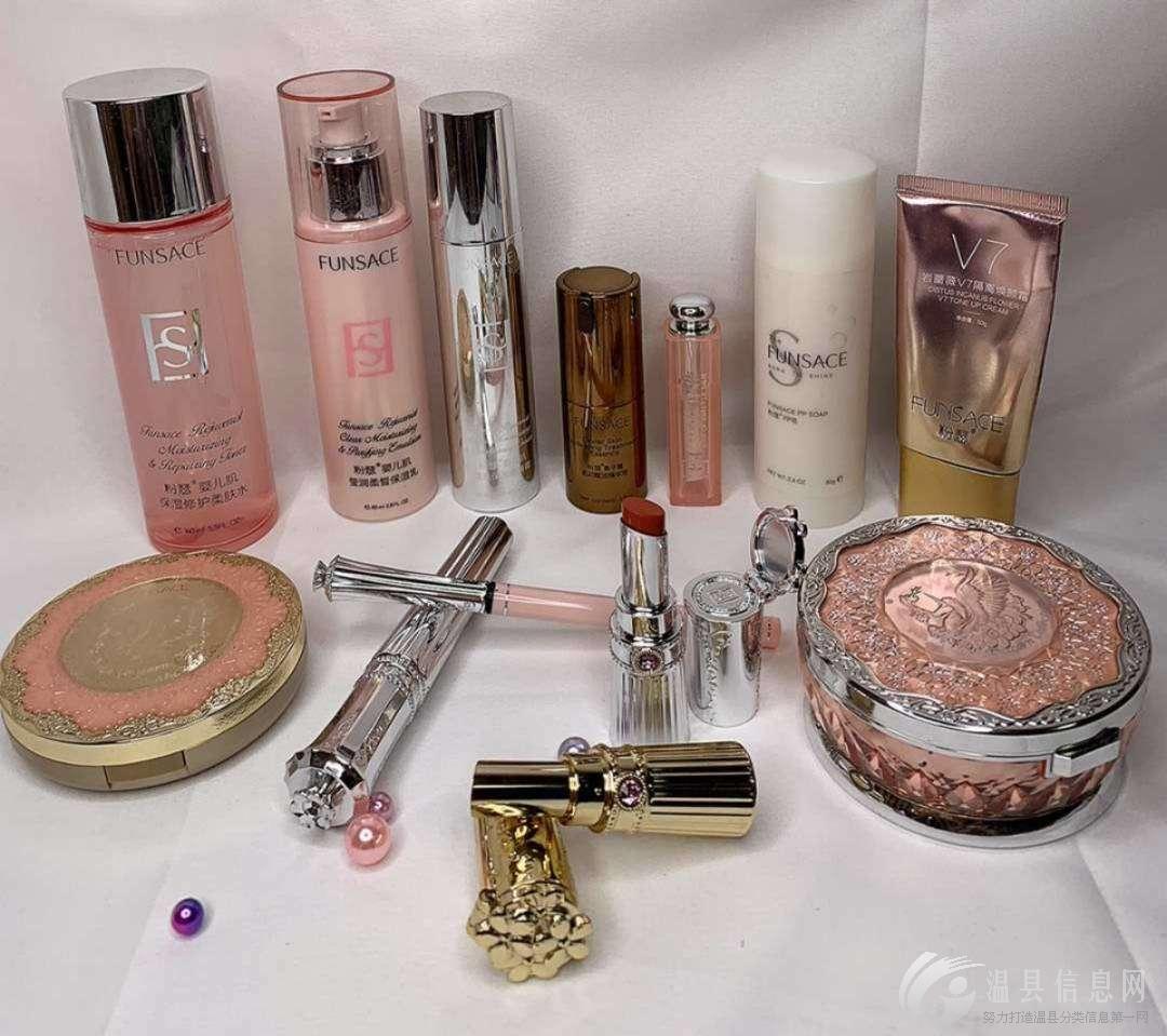 微澜粉瑟护肤彩妆,网红爆款产品,有需要有兴趣的都可以扫码加入