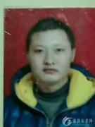 寻人启事,男23岁,姓名吴团,温县黄庄镇徐吕村人, 出走时身