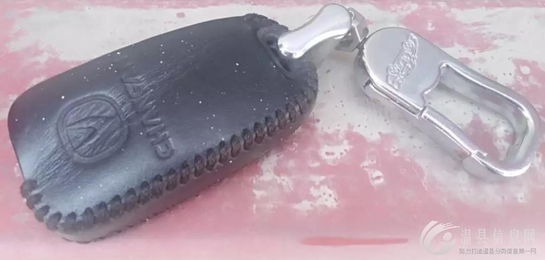 失物招领;2019年6月7日在文化广场附近捡到一把车钥匙