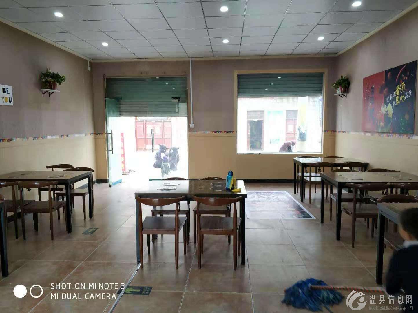 林召大街火锅店整体超低价转让!!单人单锅,干净卫生
