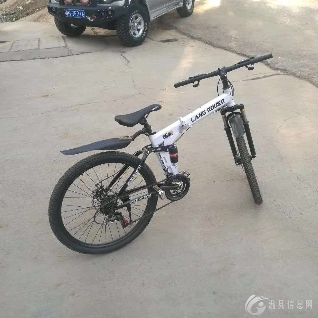 山地车800(九九成新),有需要的联系