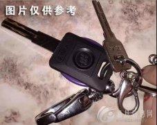 7月8日在阳光中学到文化广场到鞋城丢失钥匙一把钥匙