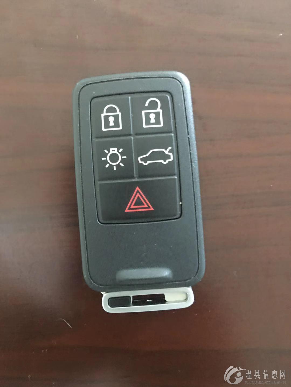 八月五日晚丢失钥匙一把附带一个遥控器,有拾到者或提供信息者定