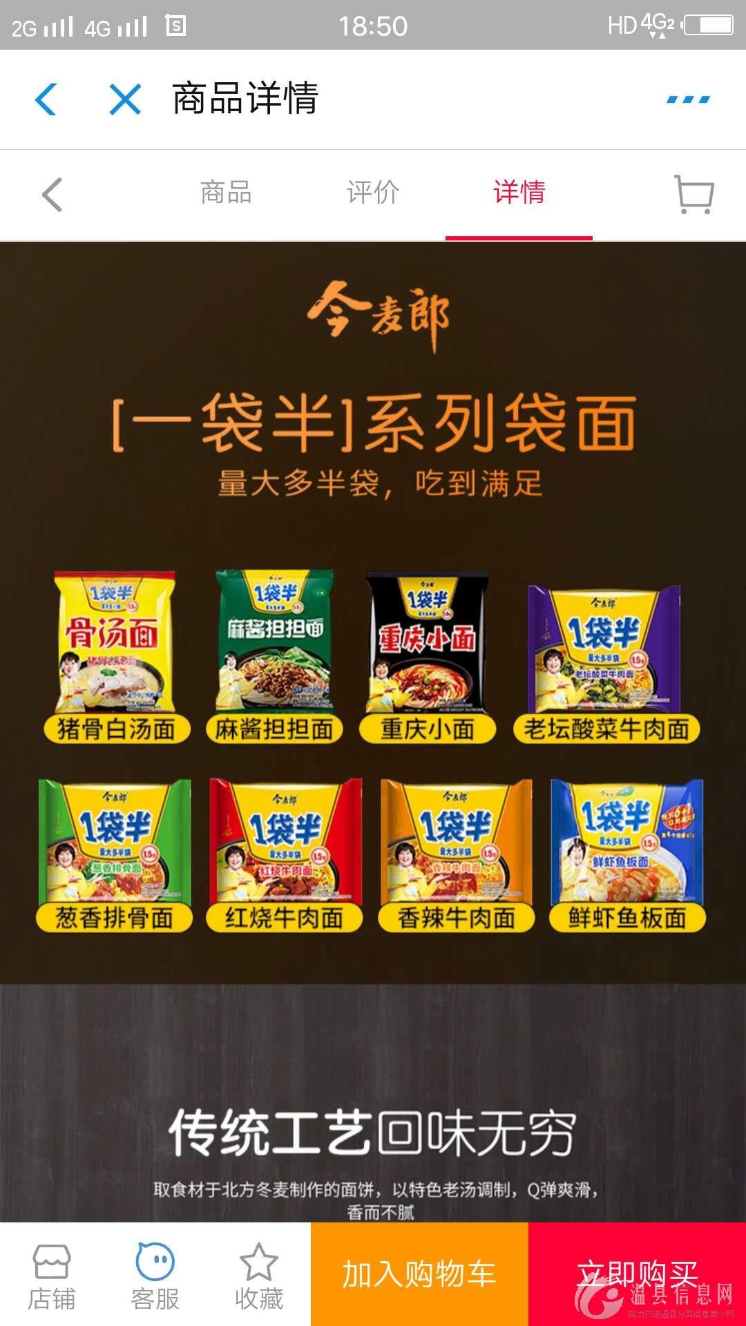 浩宇商贸招聘销售主管一名、市场销售人员10名、司机2名、超市