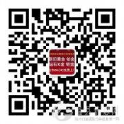 温县黄金回收多少钱一克温县哪里可以抵押黄金