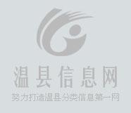 今天下午15:00从武汉到温县,途经信阳、郑州,还有四个座位